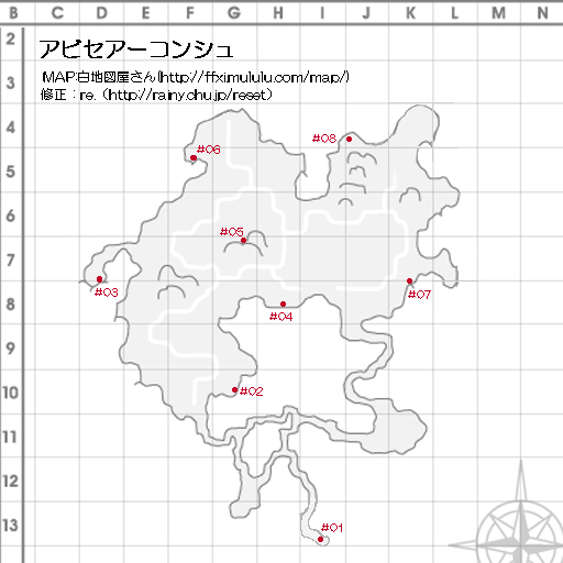 d40abe8b3d14 re. | アビセアいろいろマップ。